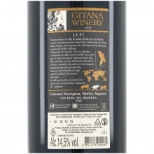 Gitana-Lupi-Magnum-back-ean