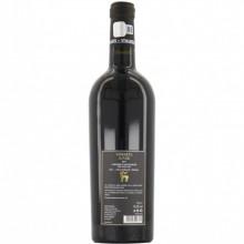 Vin Rosu, Vinarte Soare, Cabernet Sauvignon Sec, 2017, 750 ml