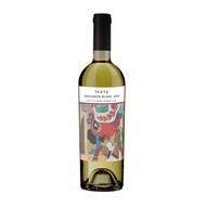 Vin alb sec 7 Arts Sauvignon Blanc 13% - 750 ml