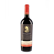 Vin Rosu Budureasca Cabernet Sauvignon Premium 14 % - 750 ml