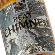 Wemys Malts Peat Chimney front label