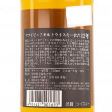 Kurayoshi Pure Malt 12 YO back large