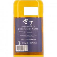 Kurayoshi Malt 8 YO back large