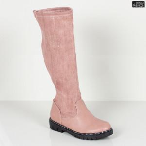Cizme Copii ''MRS M1098 Pink''