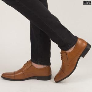 Pantofi ''OUGE RO-003 Yellow''