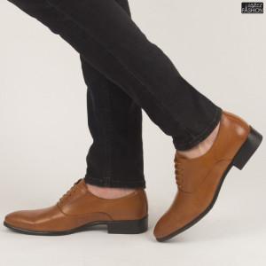 Pantofi ''OUGE RO-008 Yellow'' [S6F7]