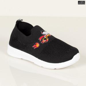 Pantofi Sport Copii ''WE Fashion 7525 Black'' [D17C4]