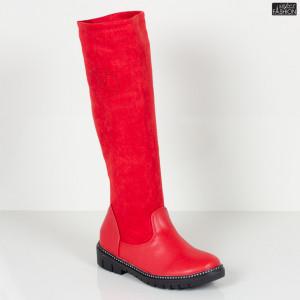 Cizme Copii ''MRS M1098 Red''