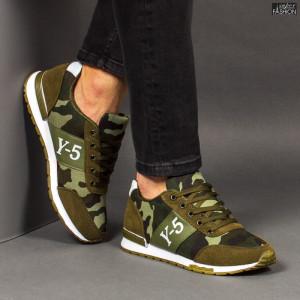 Pantofi Sport ''ALL Fashion 202 Green'' [S10D4]