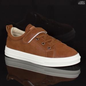 Pantofi Sport Copii ''Apawwa CC206 Brown'' [D20E8]