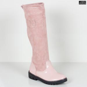 Cizme Copii ''MRS M1099 D. Pink''
