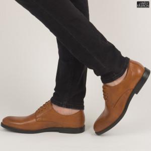 Pantofi ''OUGE RO-001 Yellow''
