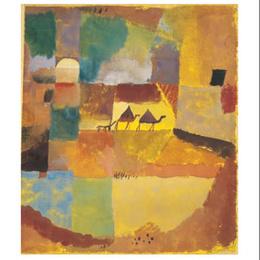 """Poster de arta Klee """"Doi dromaderi si un asin"""""""