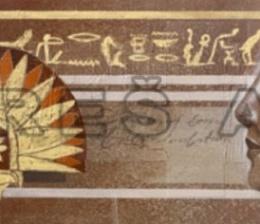 Tablou ''Egiptean'' inramat