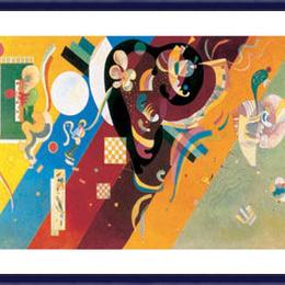 "Poster ""Compozitie 1937"" de Kandinsky - inramat"