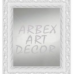 Oglinda de perete inramata cu rama alba eleganta rococo