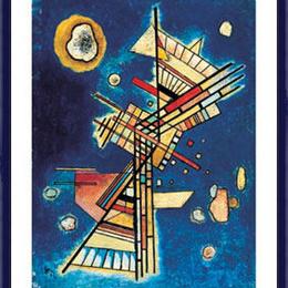 """Poster Kandinsky """"Fresh intens"""" inramat"""