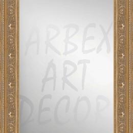 Oglinda de perete in stil baroc