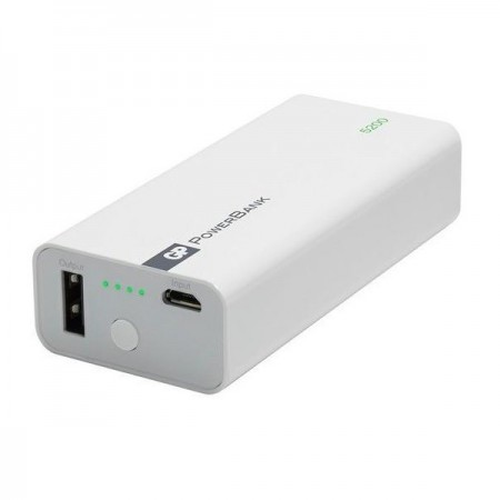 Acumulator 5V 5200mAh PowerBank GP
