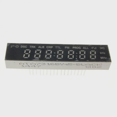 LED Display 7316BY Philips