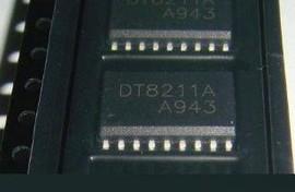 DT8211A DMB de1