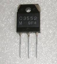 2SC3552 ISC