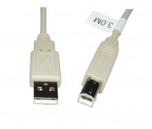 Cablu imprimanta USB A-B 3M