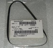 Curea plata 85mm NBLTH0082AF00 Sharp