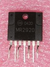 MR2920 Shindengen lb1