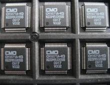 CM1671A-KQ CMO cs