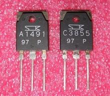 2SA1491 // 2SC3855 PMC/SKN