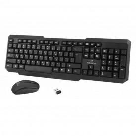 Tastatura & Mouse Wireless Titanum