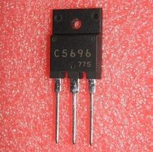 2SC5696 SAN