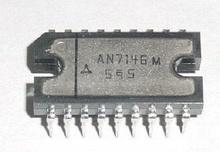 AN7146M Matsushita ga3