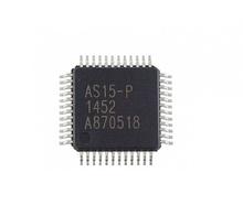 AS15-P Allegro pj1