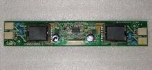 LVE0320 Sampo