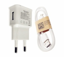 Micro USB Charger 5V 1A