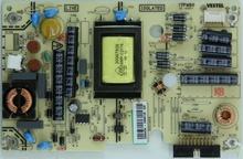 17PW80 12V Vestel