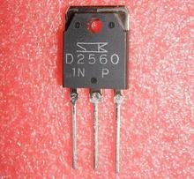 2SD2560 Sanken