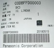 C0DBFFD00003 Panasonic kt