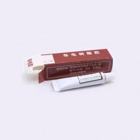 Adeziv electroconductor 7g