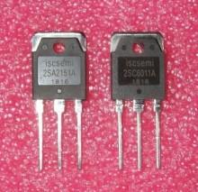 2SA2151A // 2SC6011A ISC