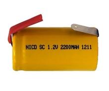 Acumulator 1,2V 2200mAh NiCd terminale