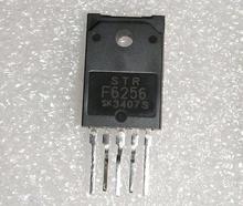 STRF6256 Sanken aa3