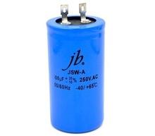 200uF/250VAC JB®