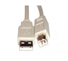 Cablu imprimanta USB A-B 1.5M
