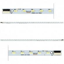 """LED Bar 50"""" 28LED V500HJ1-LE1"""