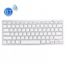 "Tastatura Wireless ""White Chocolate"""