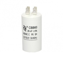 20uF/450Vac CBB60