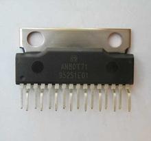 AN80T71 Matsushita na3